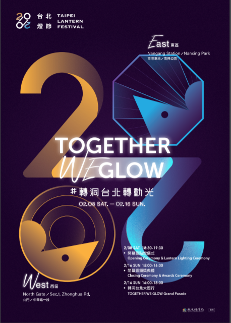 togetherweglow